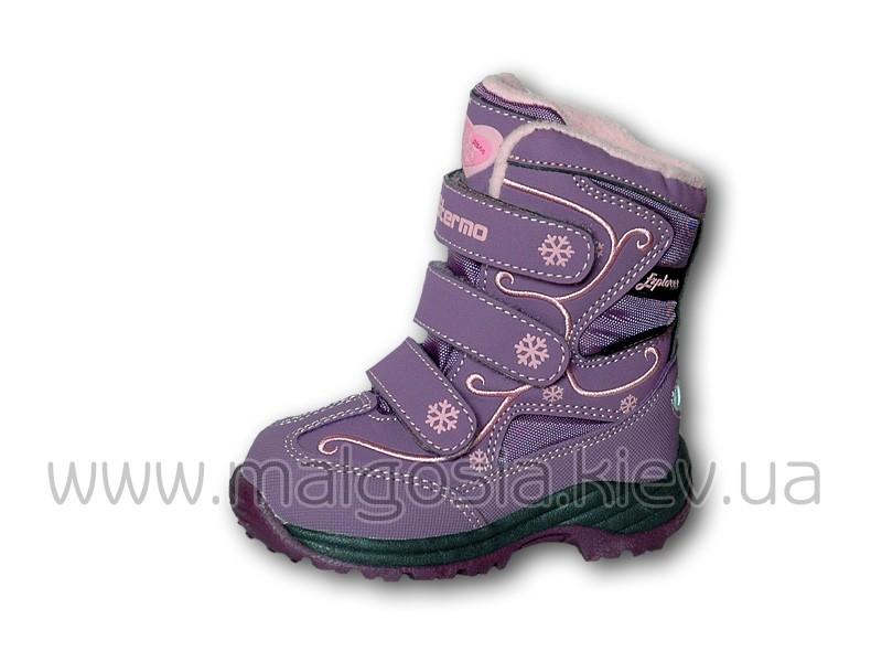 e7536df482cbf9 Сиреневые термо-ботинки