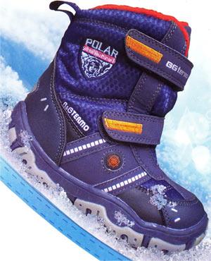 Детская термо-обувь B G - Детская обувь в Киеве. Интернет магазин ... 4aa5ef80eda4c